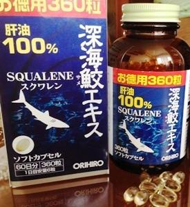 Squalene от Orihiro